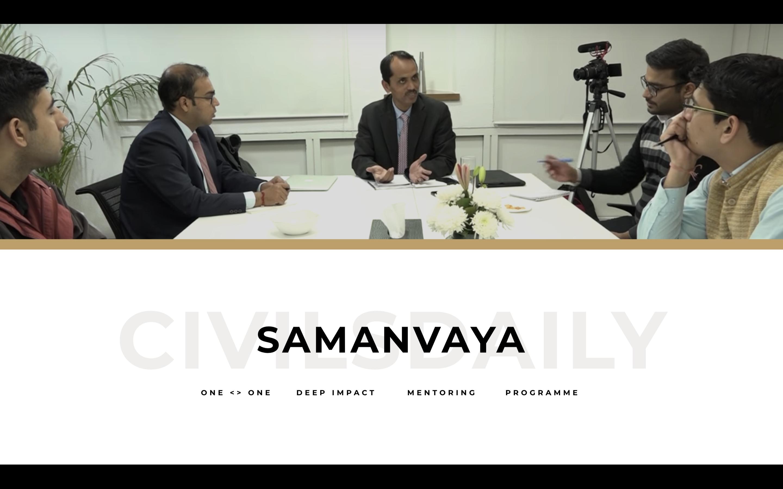 Civilsdaily - UPSC IAS Preparation