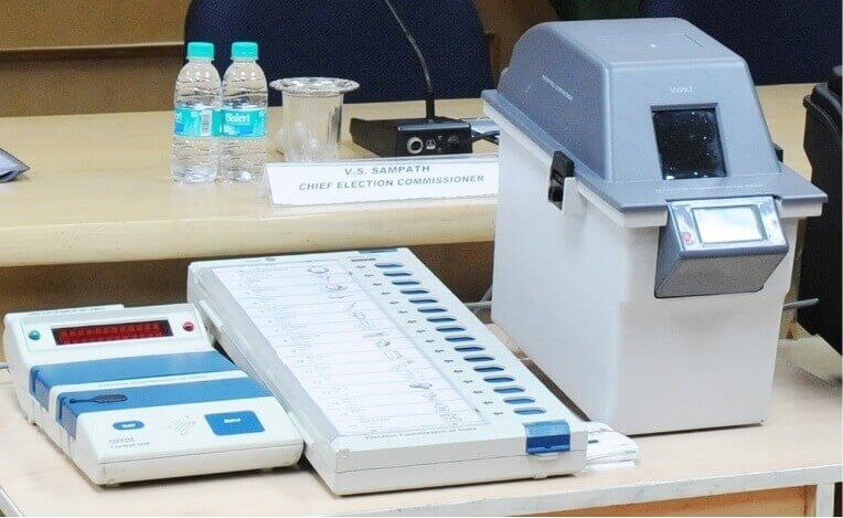 Voter-verifiable paper audit trail (VVPAT) or verifiable paper record (VPR)