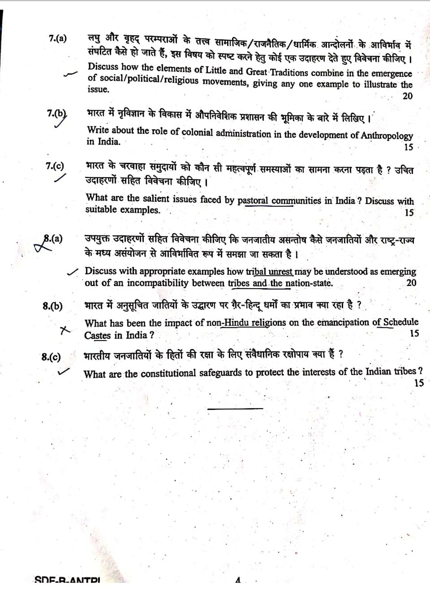 Essay on importance of moral values in student life