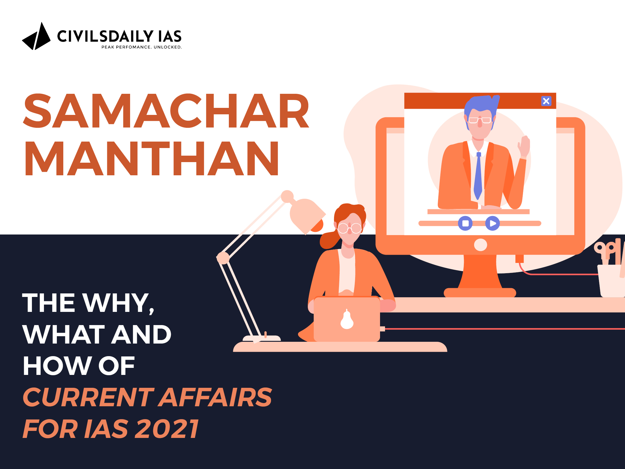 Samachar Manthan Civilsdaily IAS Current Affairs UPSC