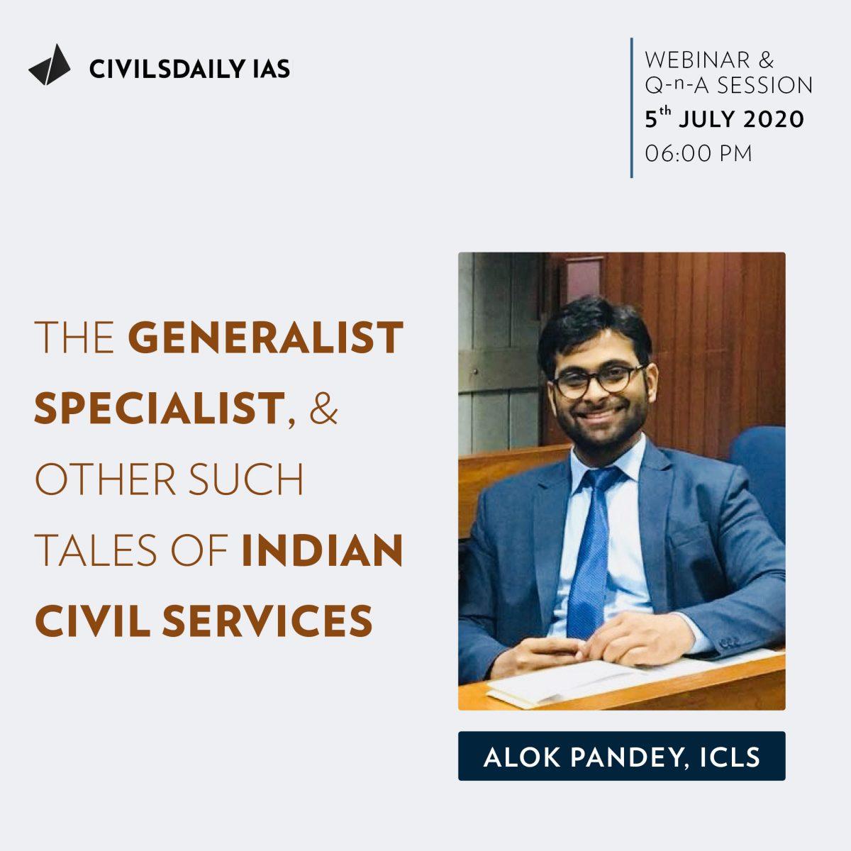 Alok Pandey ICLS Civilsdaily Civils daily IAS UPSC 2020 2021