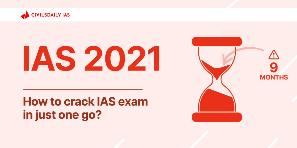 upsc 2021 ias 2021 affairs how to prepare for ias exam