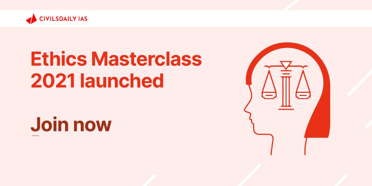 Ethics masterclass civilsdaily upsc ias 2020 2021 sukanya rana