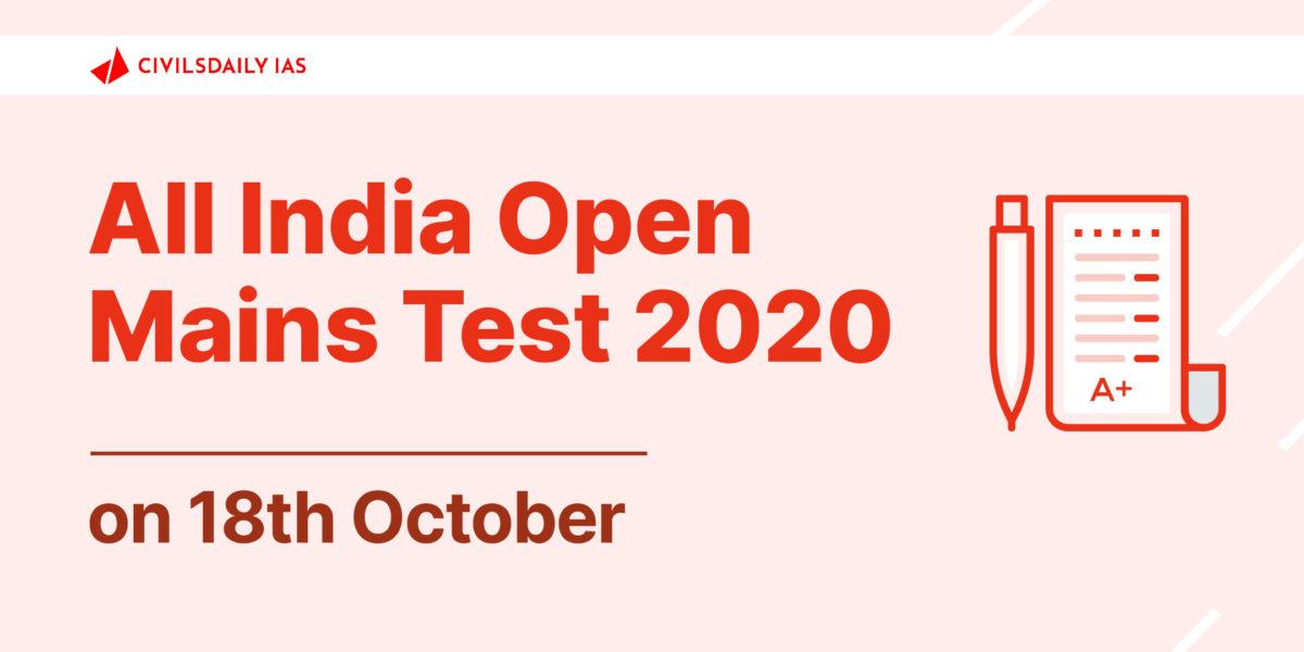 UPSC mains 2020 answer writing Civilsdaily