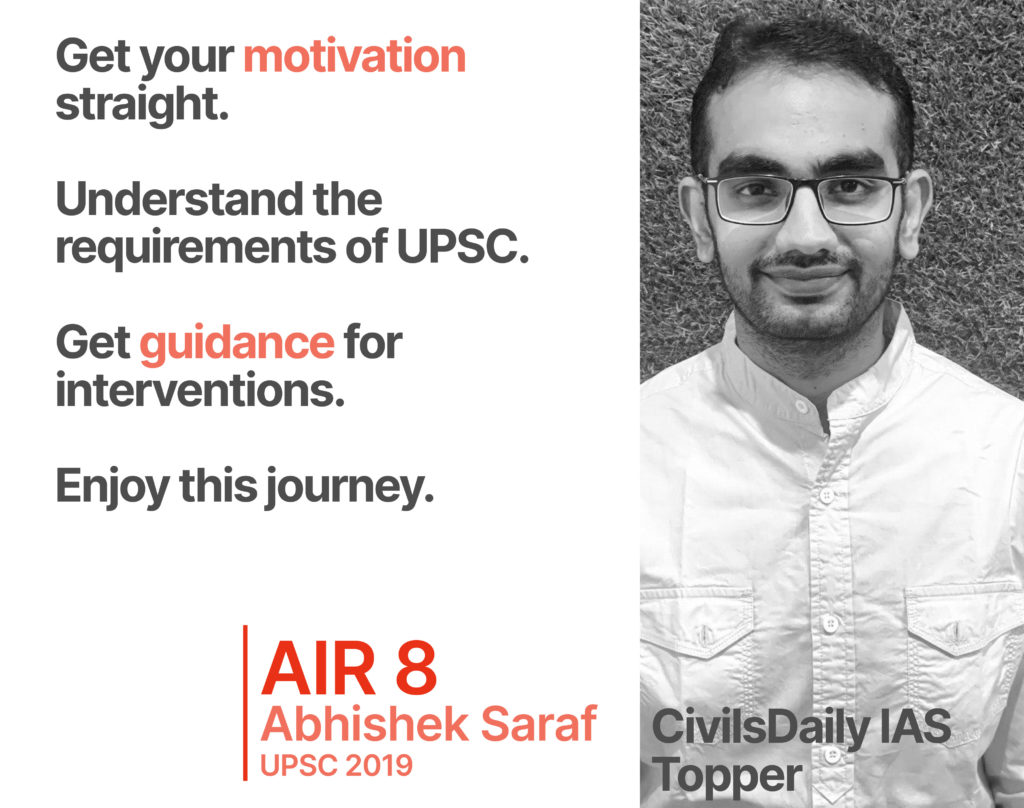 How to prepare for upsc 2021? Strategy for upsc 2021? Answer writing for 2020 Abhishek Saraf rank 8 Civilsdaily