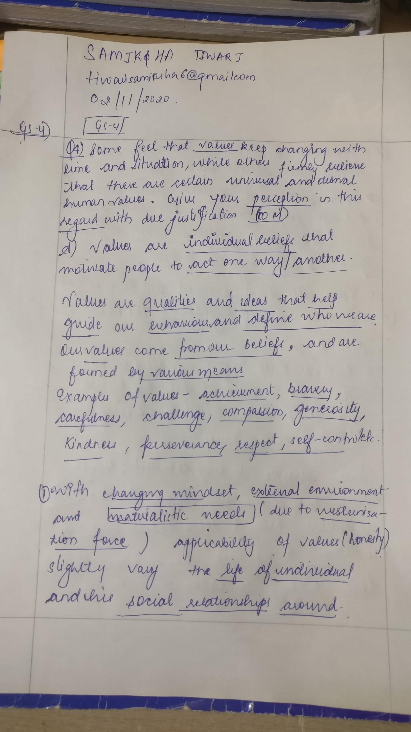 My favourite leader mahatma gandhi essay in marathi