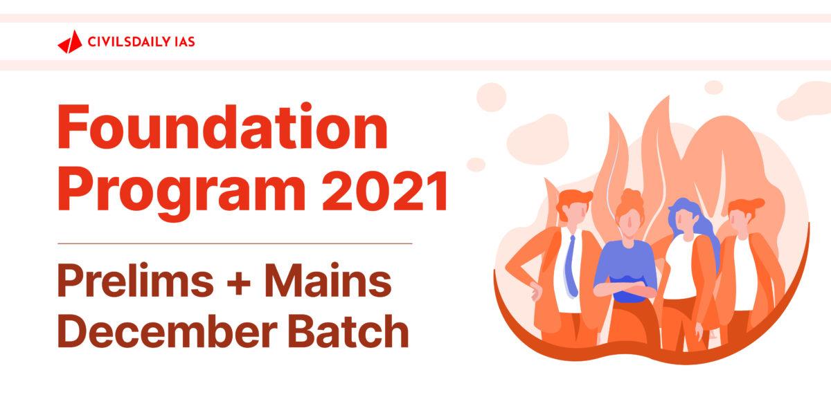 How to prepare for upsc ias 2021 2022