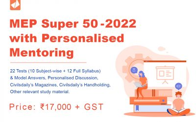 MEP Super-50 2022 With Personalised Mentoring