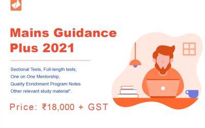 Mains Guidance Plus 2021